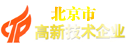 北京市高新技�g企�I
