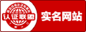 ��名�W站�J�C�� - 中���子�J�C服�债a�I�盟