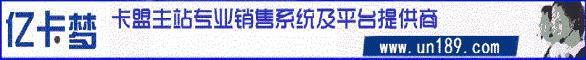 深圳卡乐坛网络科技有限公司