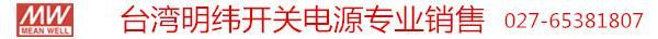 武汉市明纬事业科技有限公司
