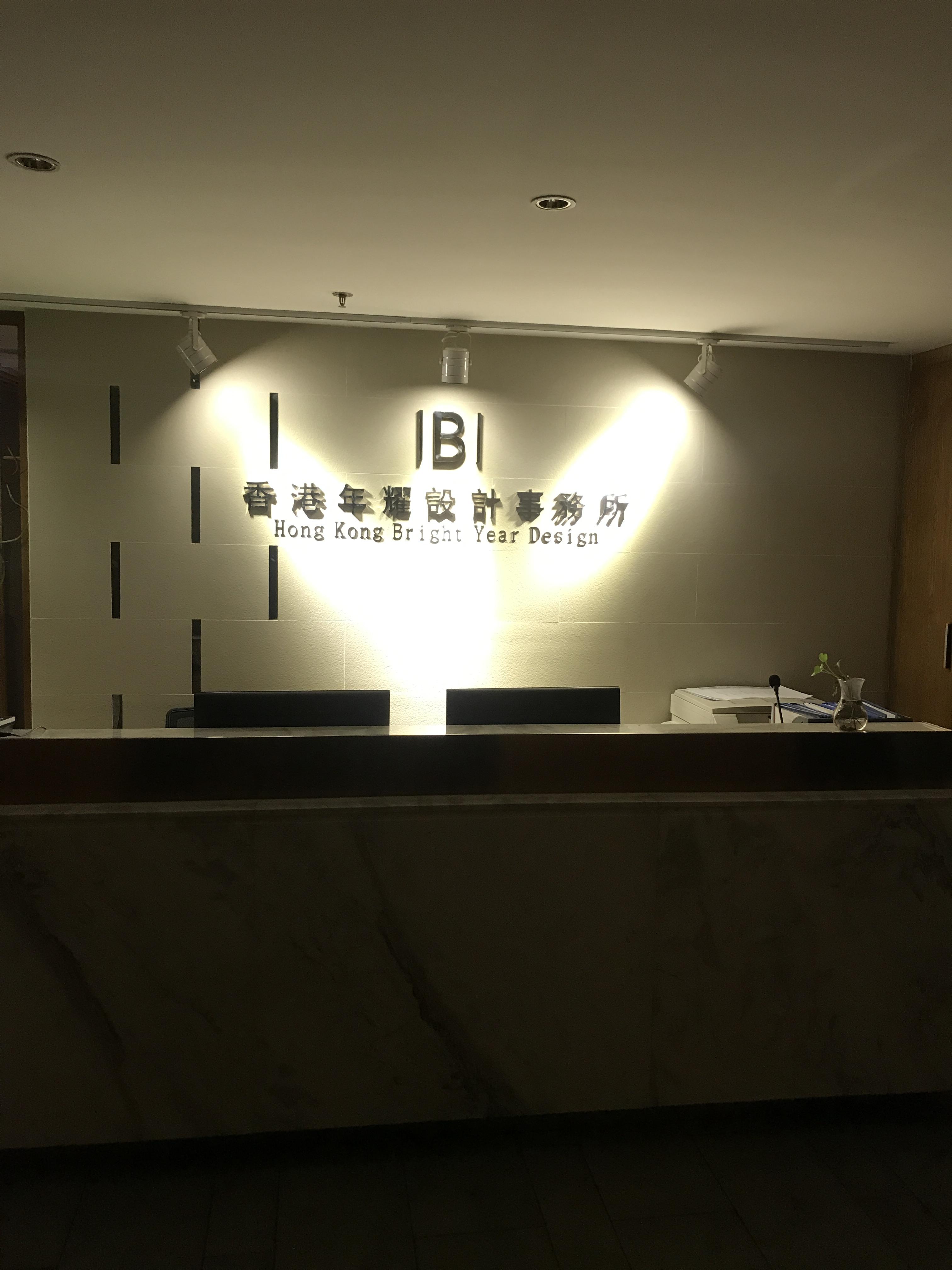 设计_重庆川业装饰设计工程有限公司