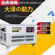发电机_上海欧鲍实业有限公司