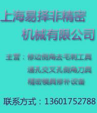 刻磨机_上海易择非精密机械有限公司