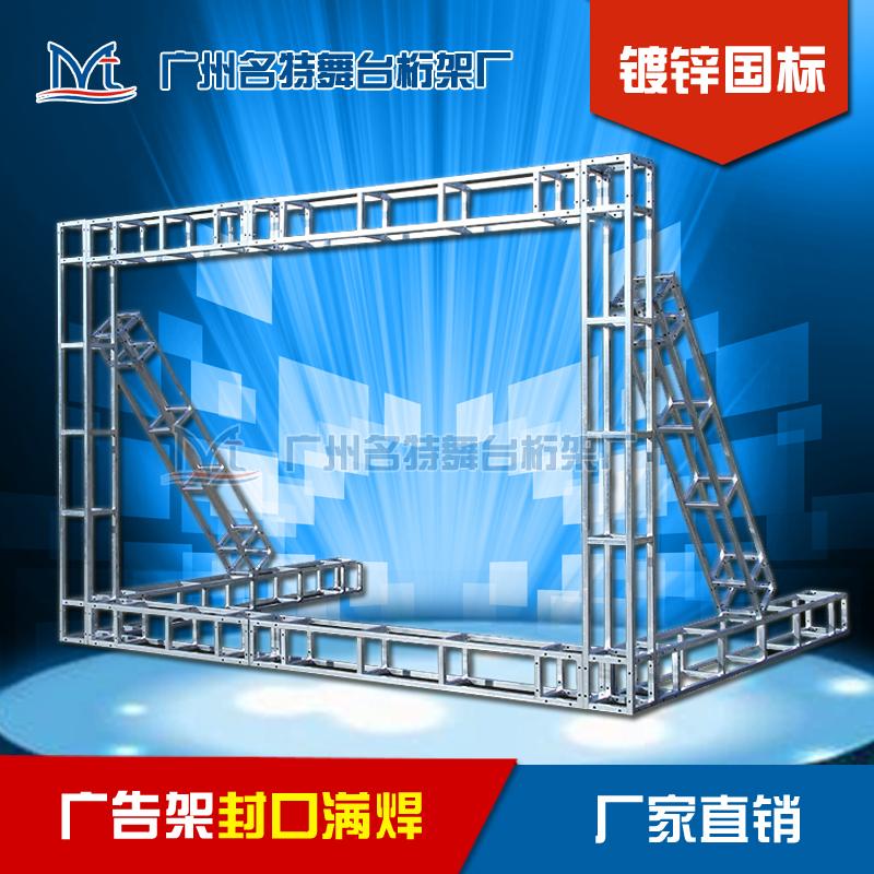 舞台背景桁架_广州名特演出设备有限公司