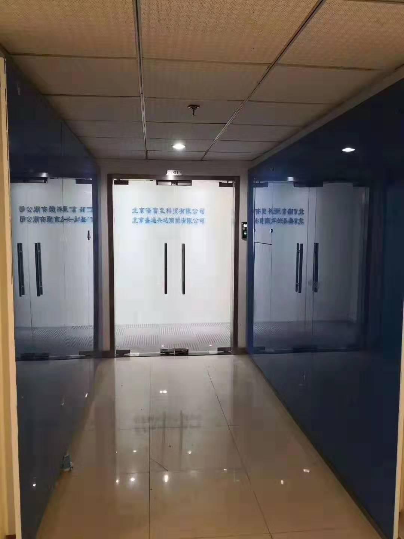 厨房设备_北京倍富至科贸有限公司