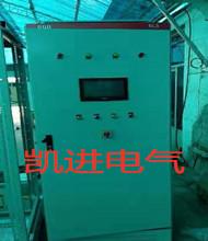 配电柜_沧州凯进电气设备有限公司