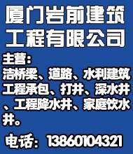 水利建筑工程承包_�B�T�r前建筑工程有限公司