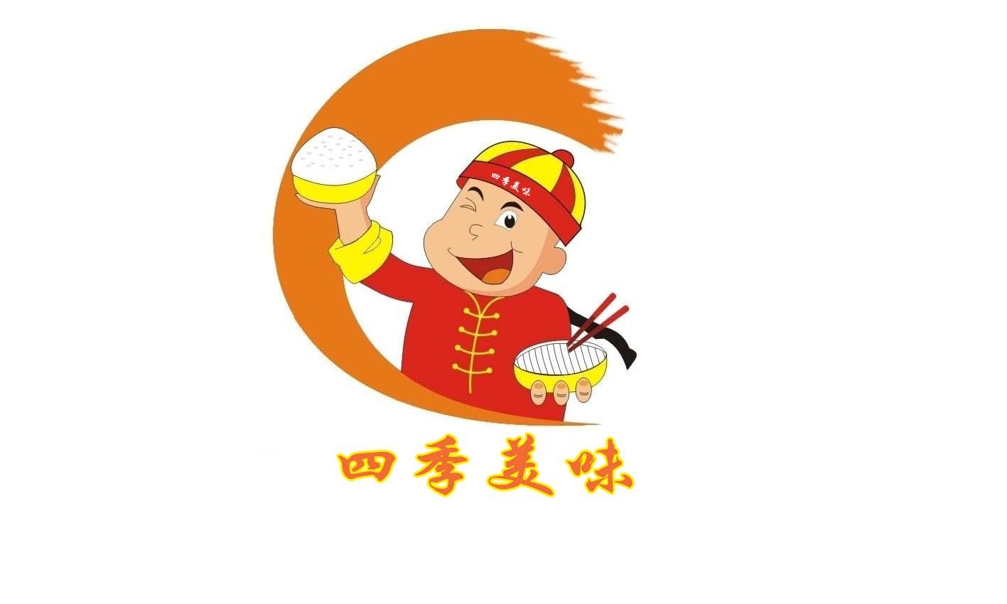 武汉四季美味餐饮管理有限公司头像