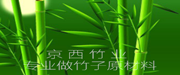贵溪市京西竹业有限公司头像