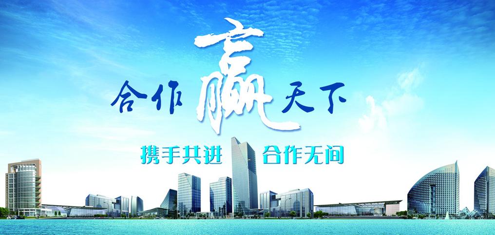 黑龙江省春天钢结构有限公司头像