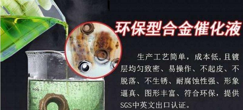 北京�科力�Z科技�l展有限公司�俗RLOGO