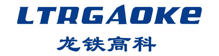 深圳市富士隆科技有限公司头像