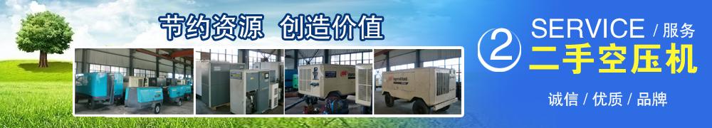 上海贤易机械设备千赢官方下载形象图