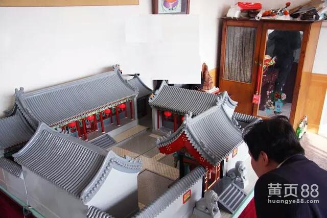 邯郸市永年区红枫瓷业有限公司头像