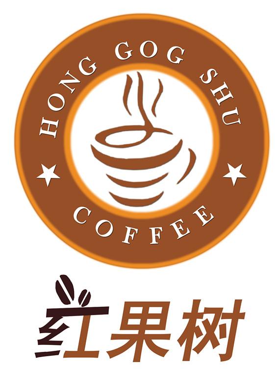 上海红果树咖啡有限公司头像
