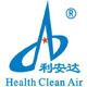 东莞市利安达环境科技有限公司头像
