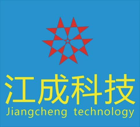 东莞市江成智能科技有限公司头像