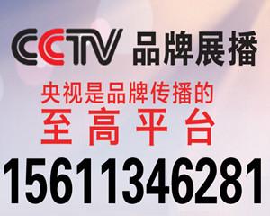 北京中视百纳国际广告有限公司头像