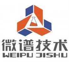 上海微谱化工技术服务有限公司头像