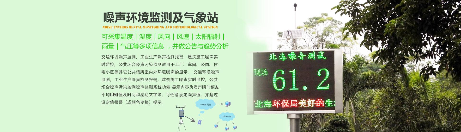 深圳市奥斯恩净化技术千赢官方下载形象图