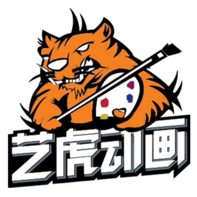 上海艺虎文化传播有限公司头像