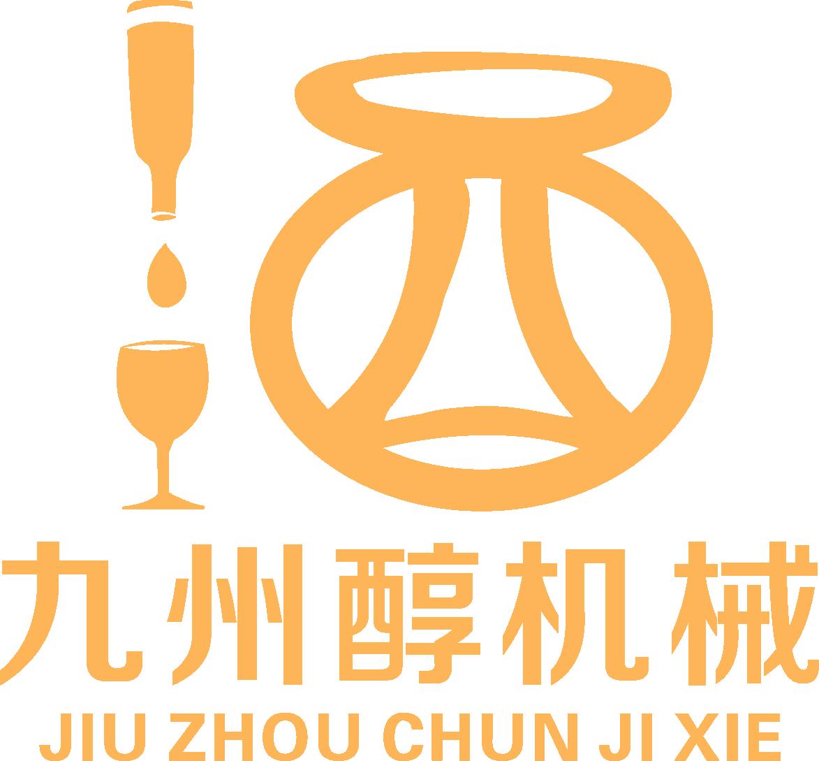 厦门市九州醇机械设备有限公司logo