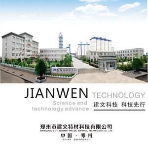 郑州市建文特材科技万博体育app手机登陆形象图