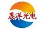 枣庄晟洋光电能源科技有限公司头像