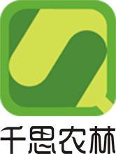 湖南千思农林科技万博体育app手机登陆形象图