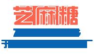曹县韩集镇于志强芝麻糖加工厂标识LOGO