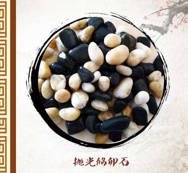 灵寿县永顺矿产品加工厂形象图