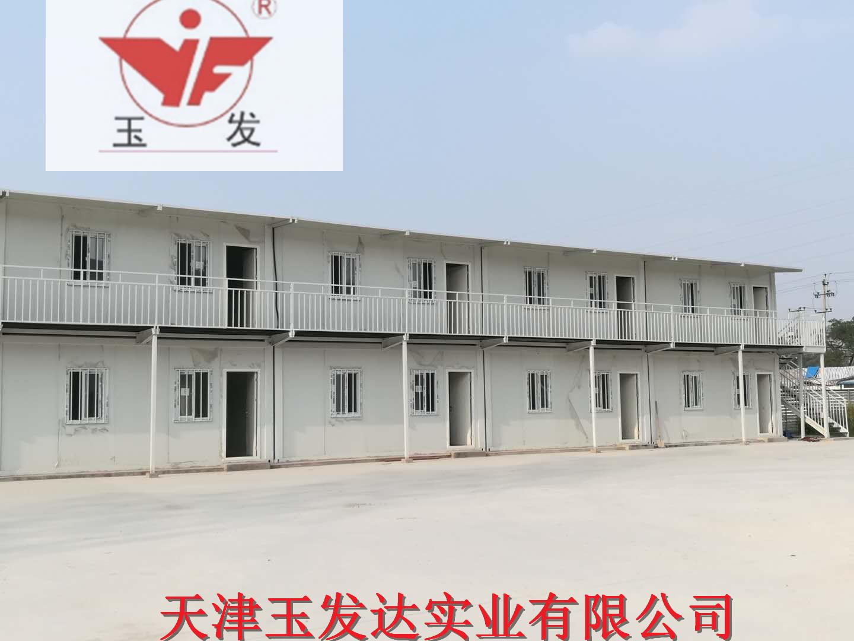 天津玉发达实业千赢官方下载形象图