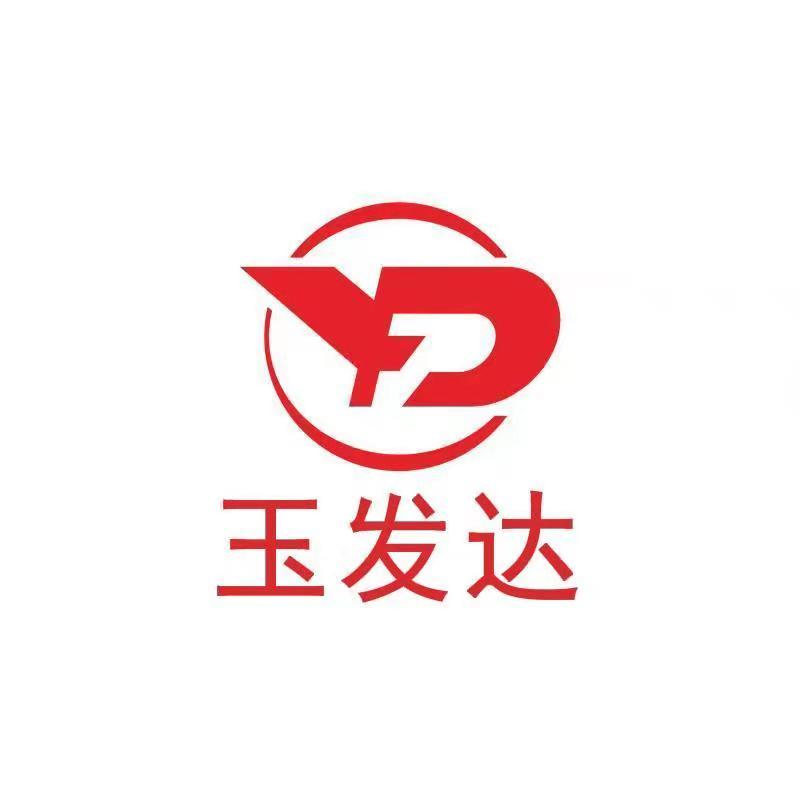 天津玉发达实业千赢官方下载标识LOGO