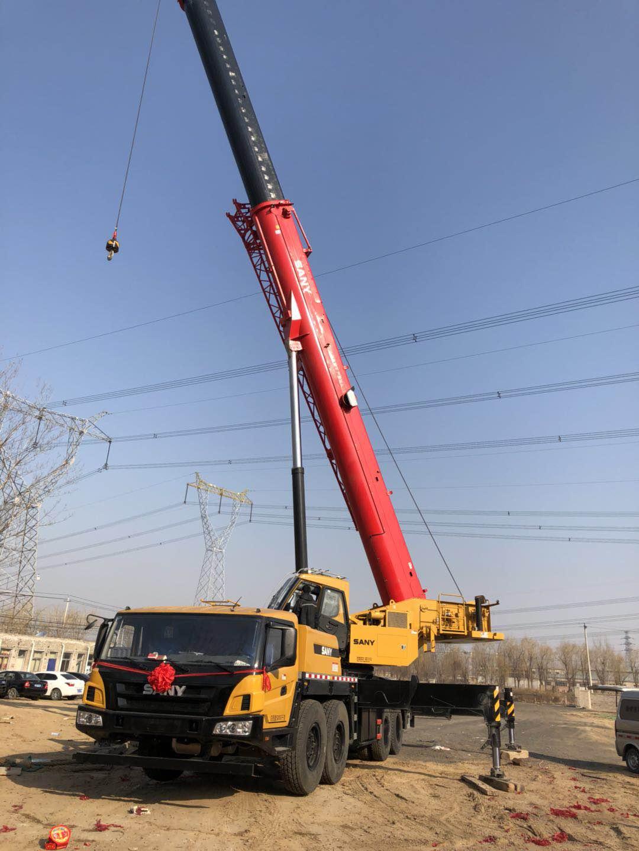 北京泰岳天地吊装机械有限公司头像