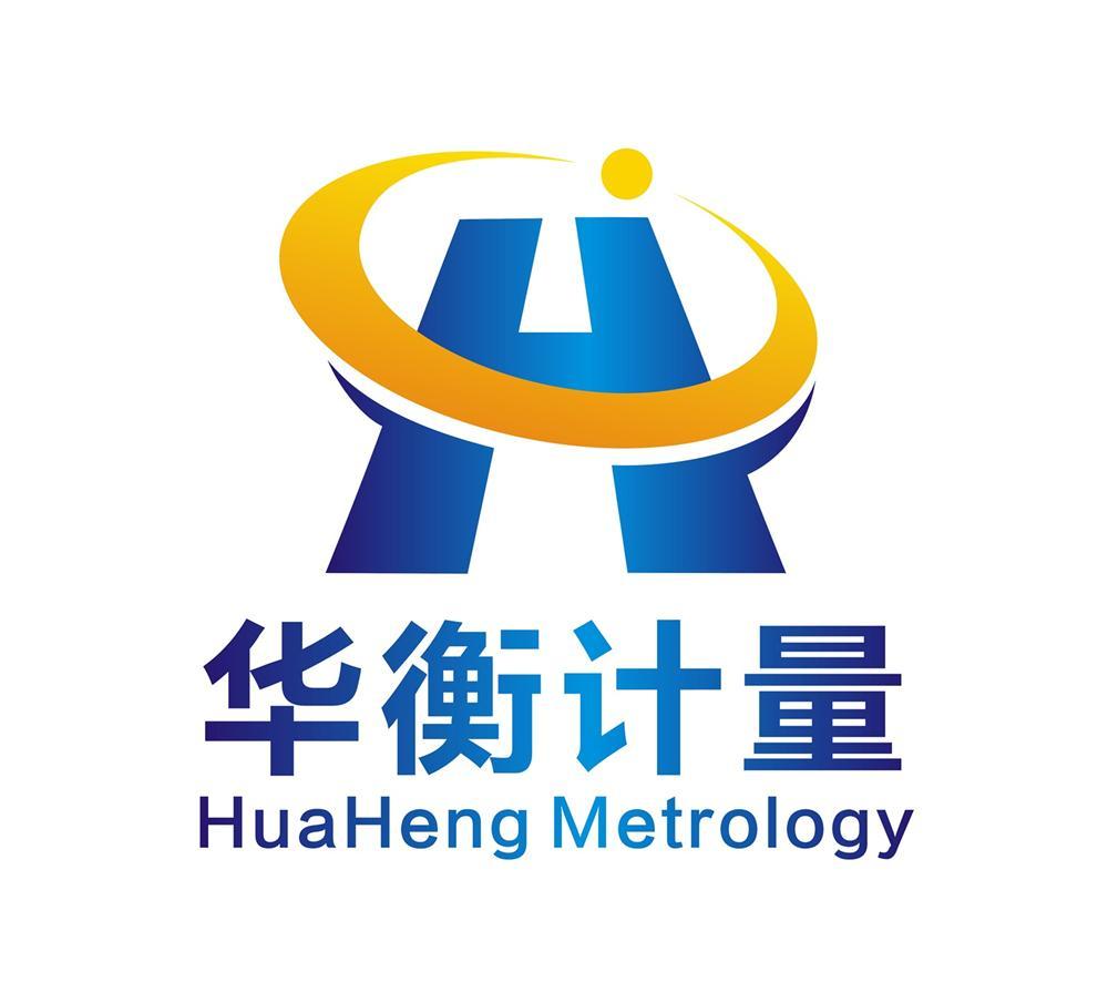 深圳市华衡计量有限公司头像