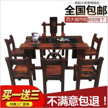 珠海市木客文化传播千赢官方下载形象图