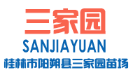 桂林市阳朔县三家园苗场头像