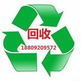 西安��r�物�Y回收有限公司�^像