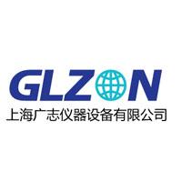 上海广志自动化设备有限公司头像