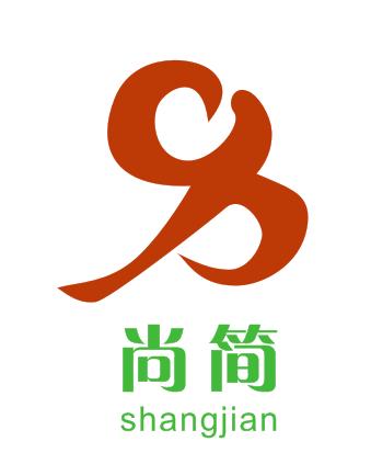 佛山市尚简工业设备有限公司头像