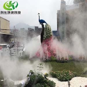 广州市科化环保科技千赢官方下载形象图
