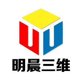 石家庄明晨三维科技千赢官方下载标识LOGO