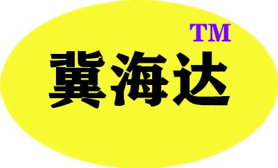 邢台佳耀密封件千赢官方下载头像