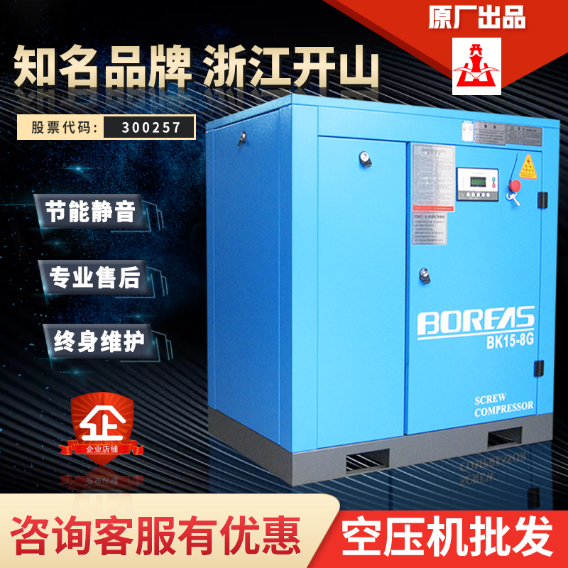 蚌埠市气昂昂机械设备千赢官方下载标识LOGO