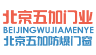 北京五加防盗门制造有限公司头像