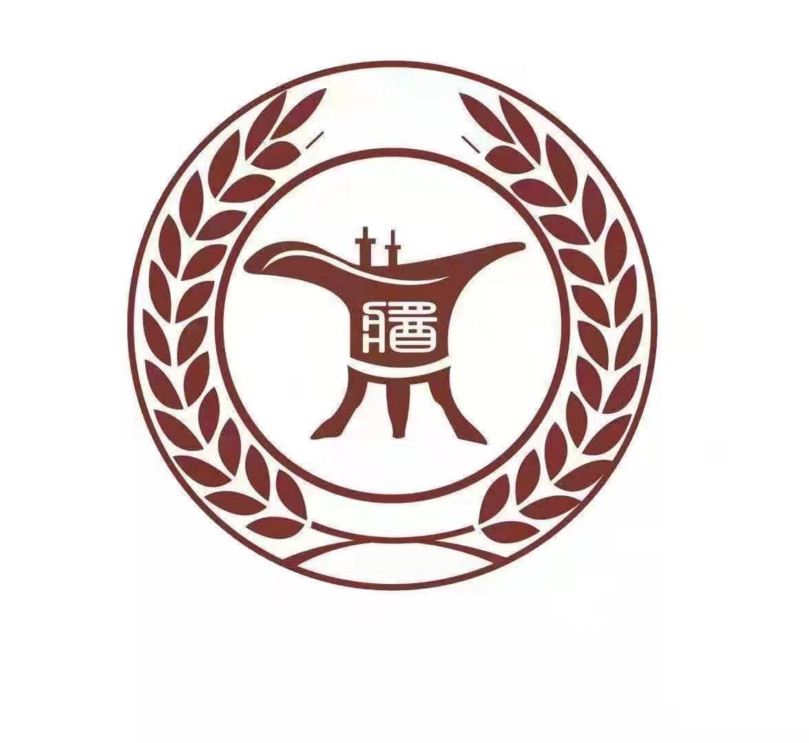 �F州�u王酒�I有限公司�俗RLOGO