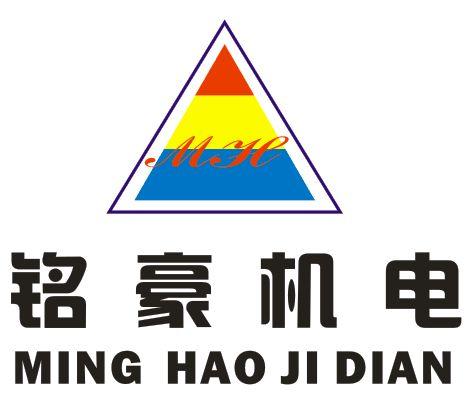 logo 标识 标志 设计 矢量 矢量图 素材 图标 473_413