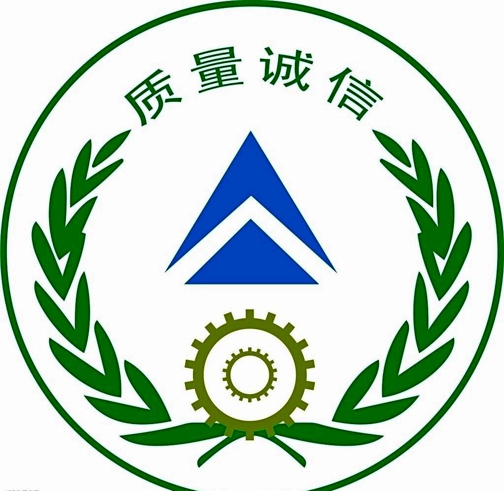 logo logo 标志 设计 图标 1024_998