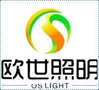 乐清市欧世照明有限公司标识LOGO