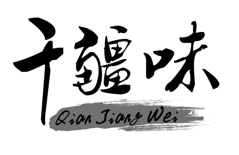 上海吾琦企业管理有限公司头像